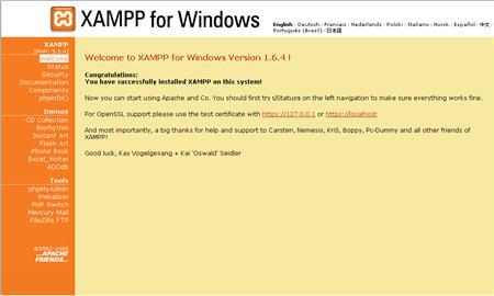 xampp011
